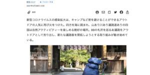 2021-04-28日本経済新聞